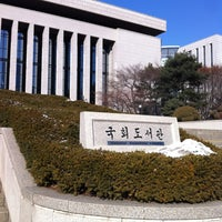 Photo taken at National Assembly Library of Korea by Art H. on 12/24/2012
