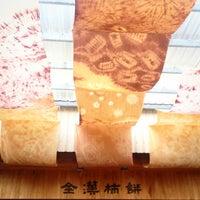 Photo taken at 金漢柿餅 by 藍 on 10/11/2014