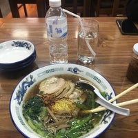 Photo taken at Ramen Tei by Thissadee T. on 11/11/2017