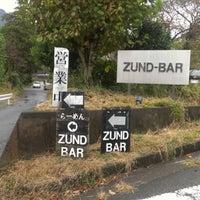 11/17/2012にShogo Y.がZUND-BARで撮った写真