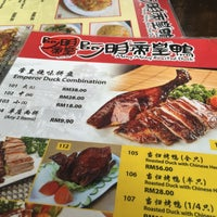Photo taken at Meng Meng Roasted Duck 阿明帝王鸭 by Samp t. on 3/8/2015