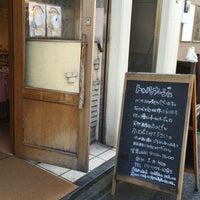 Photo taken at トゥルナージュ 神宮前店 by Atsuko U. on 5/13/2016