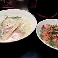 Photo taken at ゴル麺 町田店 by くろこま on 10/5/2016