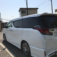 Photo taken at 京浜警備保障株式会社 洗車場 by たっちゃん on 4/30/2017