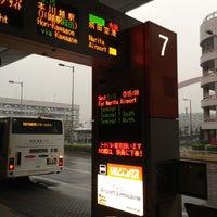 Photo taken at 第1ターミナルバスのりば by Kentaro I. on 11/26/2012