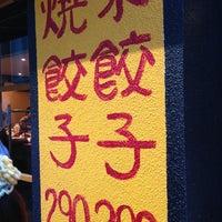 Photo taken at Harajuku Gyoza Lou by Kentaro I. on 6/29/2013