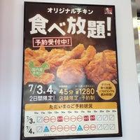 Photo taken at ケンタッキーフライドチキン 会津若松店 by Youichirou T. on 7/3/2014