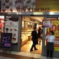 4/24/2013に森山敏治がフォルサム アトレ川崎店で撮った写真