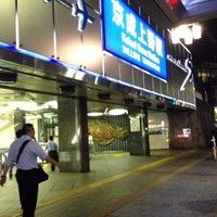 Photo taken at Keisei Ueno Station (KS01) by BONDOUT55 on 7/26/2013