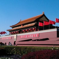 Photo taken at Forbidden City (Palace Museum) by Alex B. on 11/12/2012