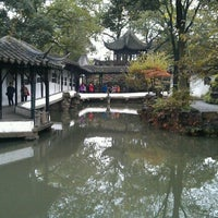 Photo taken at Humble Administrator's Garden by Alex B. on 11/9/2012
