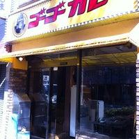 Photo taken at 博多ラーメン 長浜や 本郷店 by Imo N. on 3/19/2013