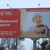 Photo taken at Cherkasy by Oleksii K. on 3/19/2015