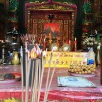 Photo taken at พุทธสมาคมสว่างผล หนองมน ชลบุรี by Mr.Trakool T. on 6/11/2016