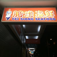 Photo taken at Fei Siong Seafood 肥雄美食.火锅.海鲜 by Rachel T. on 6/14/2014