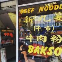 7/20/2015 tarihinde Kian Kheong H.ziyaretçi tarafından Shin Kee Beef Noodles'de çekilen fotoğraf