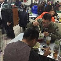 Photo taken at 南洋粿條麵食店 by KC K. on 2/16/2016