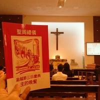 Photo taken at St. Ignatius Chapel 聖依納爵小堂 by Derek J. on 4/2/2015