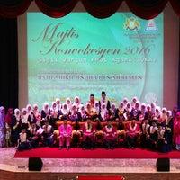 Photo taken at Majlis Agama Islam Negeri Johor by Mkn A. on 5/13/2017