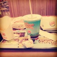 Foto tirada no(a) Burger King por Keila C. em 12/5/2014