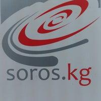 Photo taken at Soros Foundation - Kyrgyzstan by Meerim T. on 5/17/2013