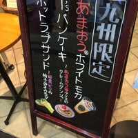 Photo taken at Tully's Coffee by macotsu on 4/13/2016