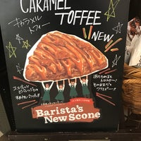 Photo taken at Starbucks by macotsu on 2/8/2018