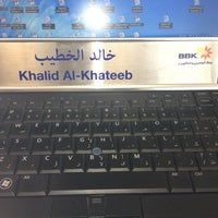 Photo taken at CrediMax by Khalid A. on 2/28/2013