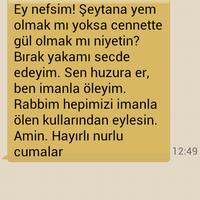 Photo taken at İçerenköy Birlik Câmii by Murat R. on 8/12/2016