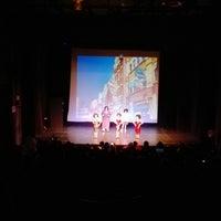 Foto tirada no(a) Teatro Telón de Asfalto por Nardiuxxer O. em 6/25/2017