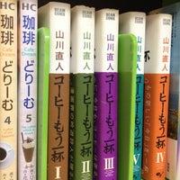 Photo taken at 豆工房コーヒーロースト 高田店 by Nobuo U. on 11/3/2012
