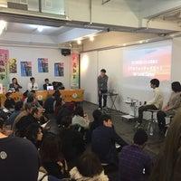 Photo taken at HUB Tokyo by Daiju M. on 1/21/2017