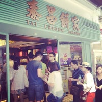 Photo taken at Tai Cheong Bakery by Charlie S. on 10/3/2012