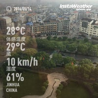 Das Foto wurde bei 银都酒店 Yindu Hotel von didi am 5/14/2016 aufgenommen