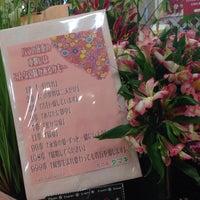 Photo taken at イオン 北見店 by didi on 4/17/2016