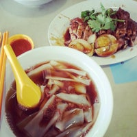 Photo taken at 628 Ang Mo Kio Market & Food Centre by Aunty D. on 1/26/2013