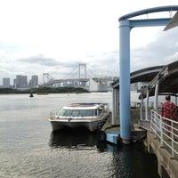 Photo taken at 日の出桟橋 水上バス乗り場 by hi on 6/15/2013