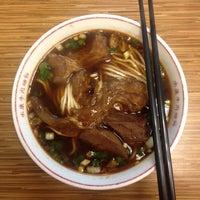 Photo prise au Yong Kang Beef Noodle par Jeffery L. le5/5/2014