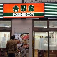 Photo taken at 吉野家 新開地店 by 羅神あき乃 on 12/13/2014