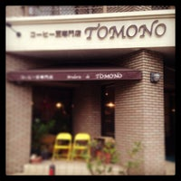 Photo taken at Brulerie de TOMONO (トモノウコーヒー) by myzkki on 6/1/2013