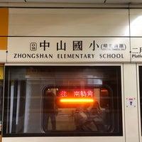 Photo taken at MRT Zhongshan Elementary School Station by mathda on 10/13/2018