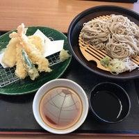 Photo taken at 濱町 上大岡店 by Hisako S. on 4/14/2017
