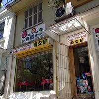 Foto tirada no(a) Casa Oriental por Gabriela M. em 12/10/2015