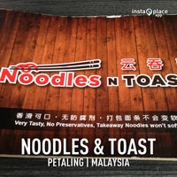 Photo taken at Noodles & Toast by ELVN™ on 1/22/2013