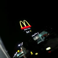 Photo taken at McDonald's Beach by M.1993 .. on 1/27/2017