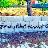 Photo taken at cevizalan köyü by Bilal K. on 8/15/2016