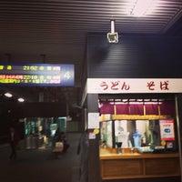 Photo taken at Platforms 3-4 by Yoshikazu N. on 3/23/2013