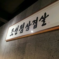 Photo taken at 조선점삼겹살 by YeonHo S. on 9/25/2012