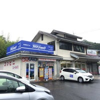Photo taken at アパマンショップ 京都産業大学前店 by matsu5701 on 9/1/2014