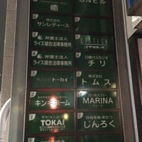 Photo taken at 株式会社トーカイ by matsu5701 on 2/5/2015